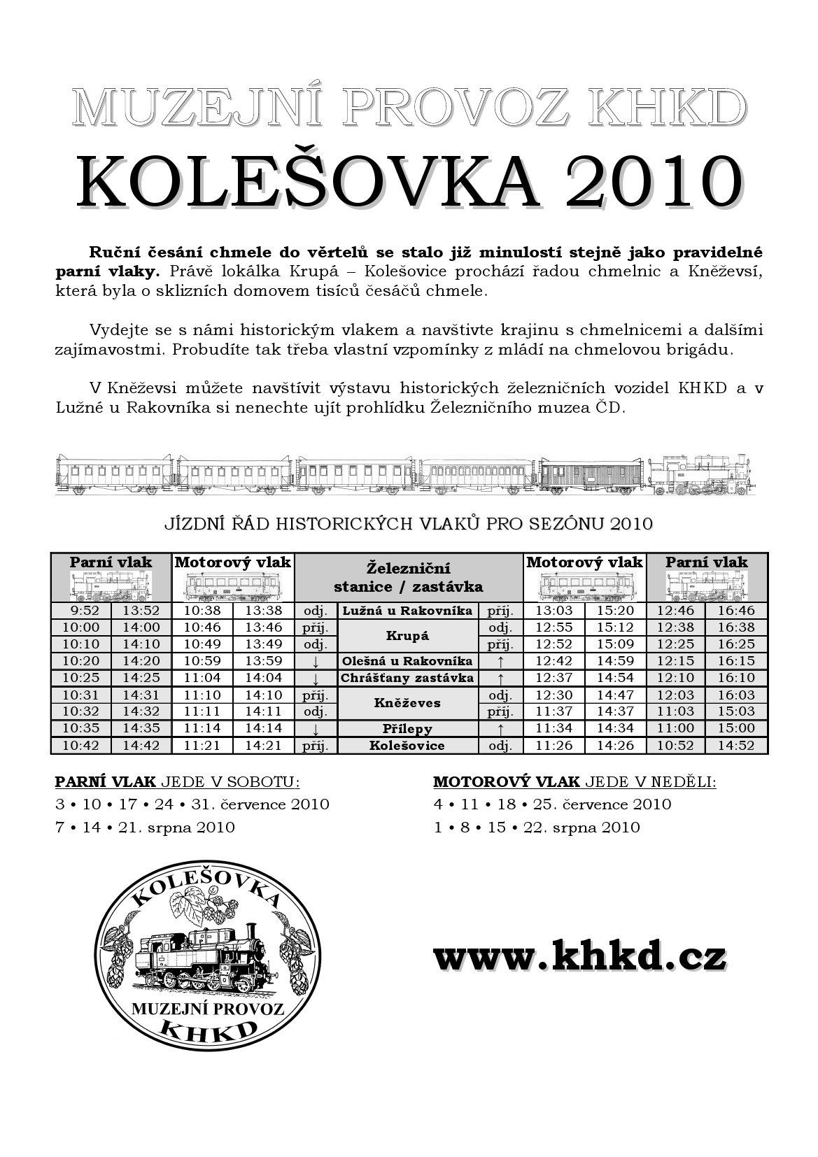 Kolesovka_2010_plakat_A3