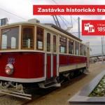 Olomouc_tram