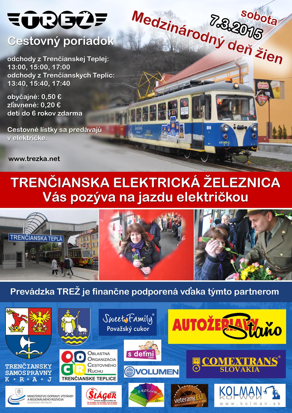 elektrika_MDZ_sm