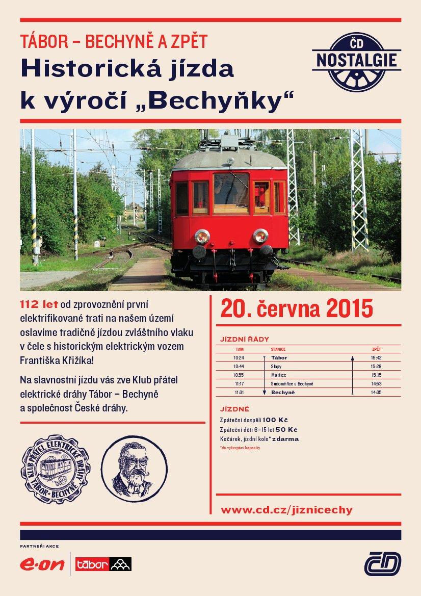 ncb_plakat_112_let_bechyne_2015